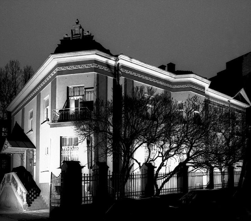Muzeum Historii Fotografii im. Walerego Rzewuskiego w Krakowie ...