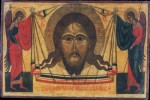 Mandylion, XV wiek, Krempna
