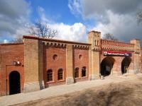 Muzeum Twierdzy Kostrzyn - Brama Berlińska