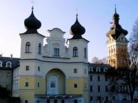 Muzeum Misyjne Redemptorystów w Tuchowie