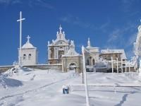 Muzeum Misyjne Misjonarzy Oblatów Maryi Niepokalanej  Bieliny