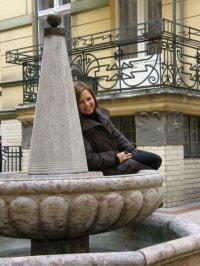 Justyna Machnik