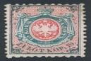 Polskie znaczki pocztowe