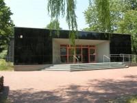Rezerwat Archeologiczny Kultury Łużyckiej