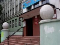 Muzeum Oświaty Ziemi Łódzkiej