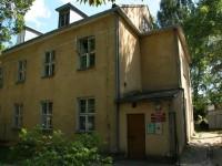 Muzeum Martyrologiczno-Historyczne w Białej Podlaskiej