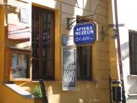 Muzeum Zakładu Historii Farmacji