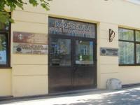 Muzeum Ziemi Zawkrzeńskiej w Mławie