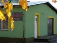 Muzeum Ziemi Sadowieńskiej, Sadowne