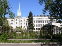 Muzeum Archidiecezji Łódzkiej