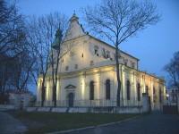 Muzeum Diecezjalne w Zamościu