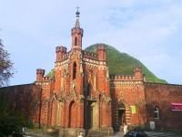 Muzeum Kościuszkowskie w Krakowie